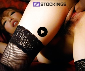 AV Stockings